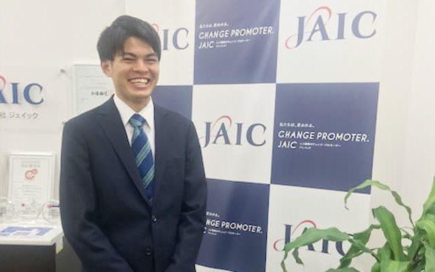 小田さんの就職成功体験談|ネットワークセキュリティの会社